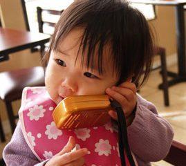 اختلالات وضوح صدا در کودرکان